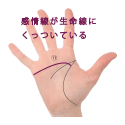 kannzyousen_syuten_11